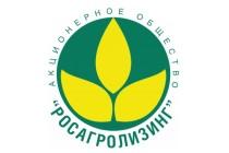 «Росагролизинг» упрощает процесс получения сельхозтехники в лизинг
