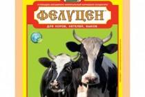 Фелуцен К 1-2 (гранулы) для коров, быков, нетелей 3кг
