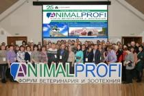Специалисты компании АО «Уралбиовет» приняли участие в образовательном проекте ANIMALPROFI в Уфе