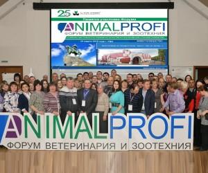 Специалисты компании ЗАО «Уралбиовет» приняли участие в образовательном проекте ANIMALPROFI в Уфе