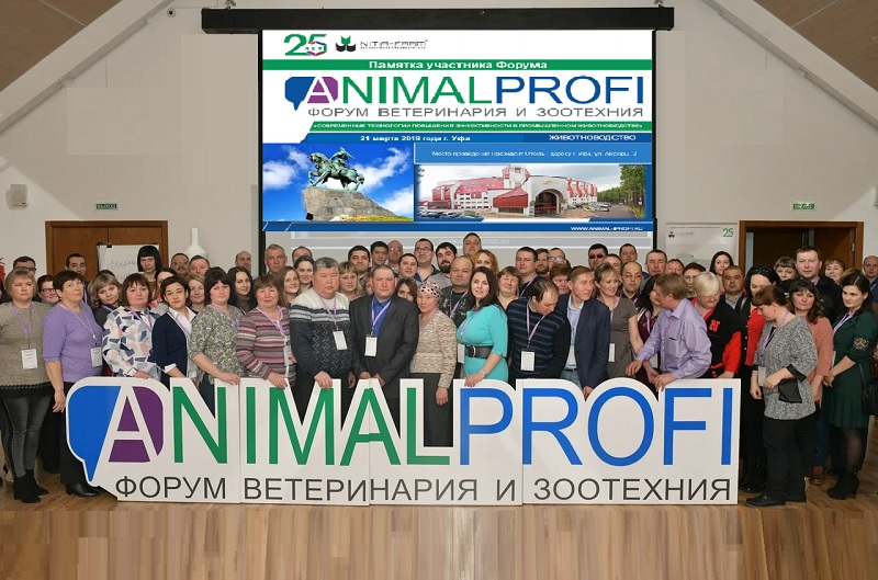 forum-nita-animal-profi