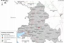 Сводное информационное сообщение по эпизоотической ситуации в Российской Федерации за период с 30.10 по 5.11.2020 года
