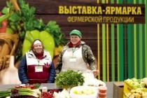 Фермеры Удмуртии готовятся к выставке фермерской продукции «Всё своё» в Ижевске