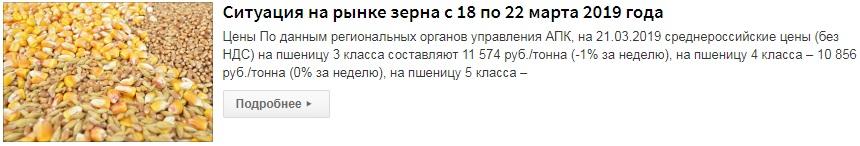 tyui-5689-2