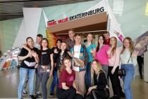 Студенты УрГАУ отправились на стажировку в Крым