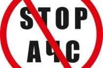 Глава Минсельхозпрода Татарстана предупредил о ситуации по африканской чуме свиней