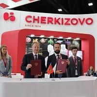 «Черкизово» инвестирует в развитие «Алтайского бройлера» 3 млрд рублей