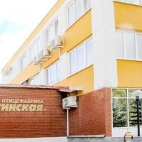 Суд отменил решение о штрафе на 287 млн рублей для птицефабрики «Рефтинская»