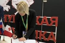 НСА и Минсельхоз Удмуртии подписали соглашение о взаимодействии в области агрострахования