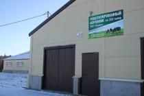 В Удмуртии открылся роботизированный молочный комплекс на 300 голов КРС