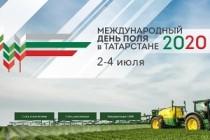 День поля в Татарстане — 2020: доступна регистрация для посетителей и участников