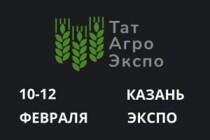 Бесплатные электронные билеты на на выставку ТатАгроЭкспо 2021 в Казани
