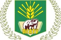 Субсидирование целевого обучения в Пермском государственном аграрно-технологическом университете для сельхозпредприятий