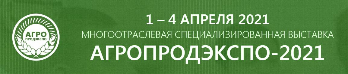 ape21-b