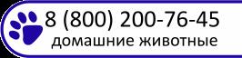 Уралбиовет