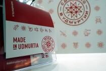Потенциальные агроэкспортеры Удмуртии получат гранты в размере до 20 млн. рублей
