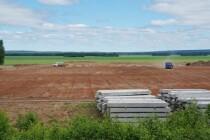 Минсельхоз Башкирии объявляет конкурсы на гранты «Агропрогресс», на развитие семейных ферм и сельхозкооперативов