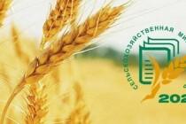 Первая сельскохозяйственная микроперепись пройдет на всей территории Российской Федерации с 1 по 30 августа 2021 года