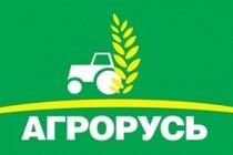 С 1 по 4 сентября в Санкт-Петербурге будет проходить 30-я юбилейная агропромышленная выставка-ярмарка «Агрорусь-2021»