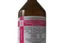 ППД вакцина (сальмонелез, пастереллез, энтерококкоз)